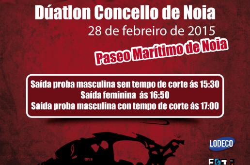 CASE DOUSCENTOS INSCRITOS NO DUATLÓN CONCELLO DE NOIA QUE SE CELEBRA O 28 DE FEBREIRO
