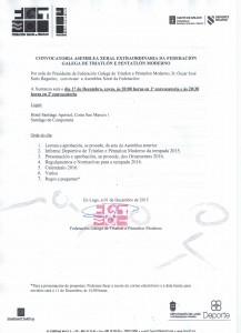 Convocatoria Asemblea Dec (1)