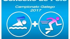 INSCRICIÓN I ÁCUATLON CONCELLO DE POIO/CTO GALEGO INDIVIDUAL 2017
