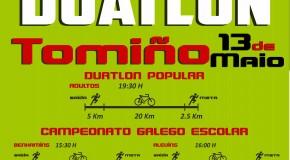 INSCRICIÓN IV DUATLON POPULAR CONCELLO DE TOMIÑO (13/05/2017)