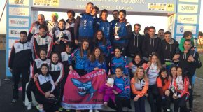 Vídeo Campionato Galego de Dúatlon contra o reloxo por equipos 2018 – Vedra