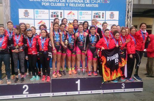 O CIDADE DE LUGO FLUVIAL FEMININO, CAMPIÓN DE ESPAÑA DE DÚATLON POR CLUBS