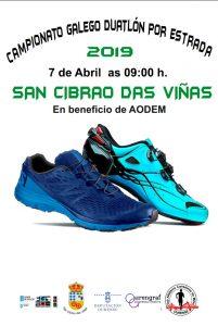 I Dúatlon de Estrada  San Cibrao das Viñas- Campionato Galego de Dúatlon 2019
