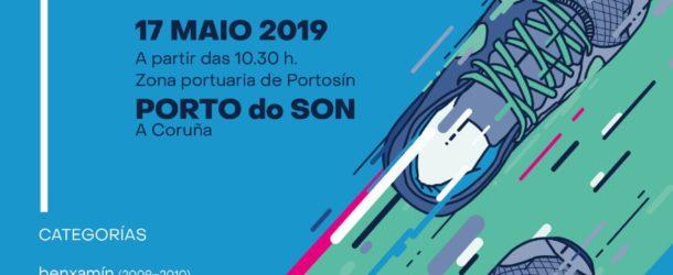 INSCRICIÓN CAMPIONATO GALEGO DÚATLON ESCOLAR 2019 (17/05/2019)