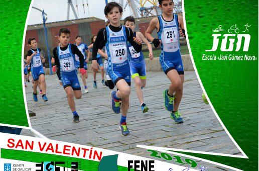 INSCRICIÓN DÚATLON ESCOLAR DE FENE (FINAL PROVINCIAL) 21/04/2019