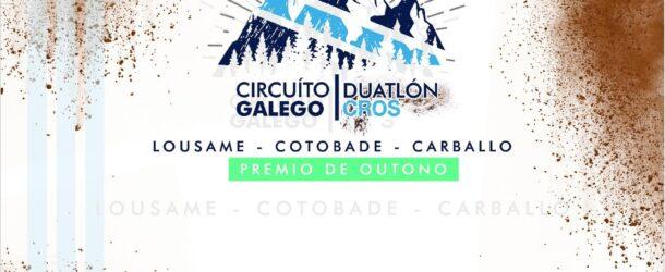 NACE O PREMIO DE OUTONO DE DÚATLON CROSS