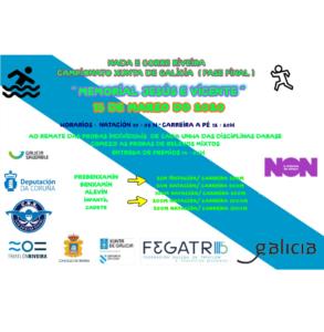 Nada e Corre Riveira (Final Galega)-Campionato Xunta de Galicia