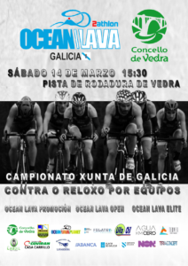 Ocean Lava Galicia- Dúatlon Concello de Vedra .- (Campionato Xunta de Galicia de Dúatlon Contra o Reloxo por Equipos)