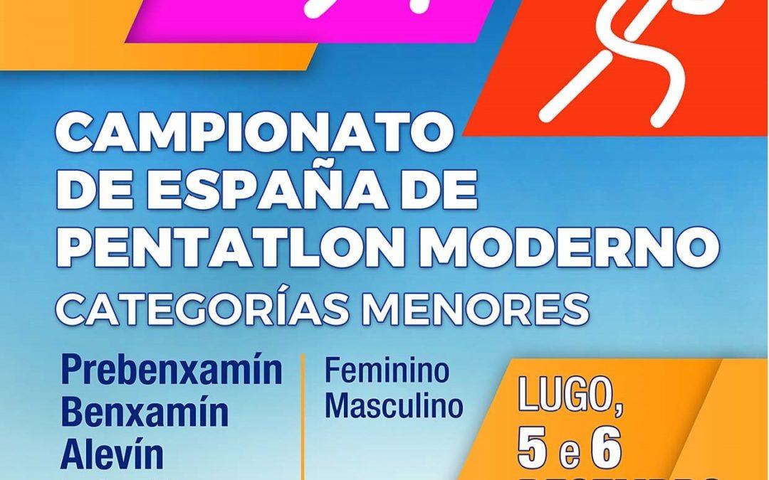 Clasificacións Campionato de España de Pentatlon Moderno