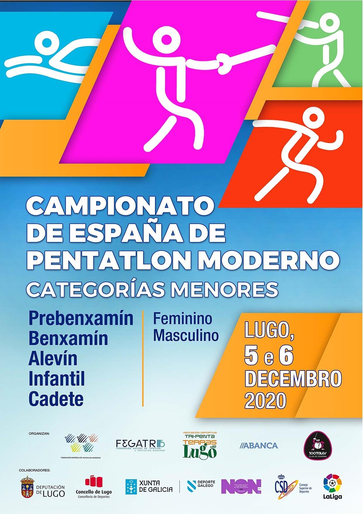 Campionato de España de Pentatlon Moderno