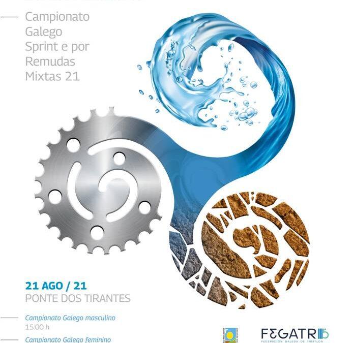 Campionato Xunta de Galicia de Tríatlon por Remudas Mixtas- XX Tríatlon Cidade de Pontevedra